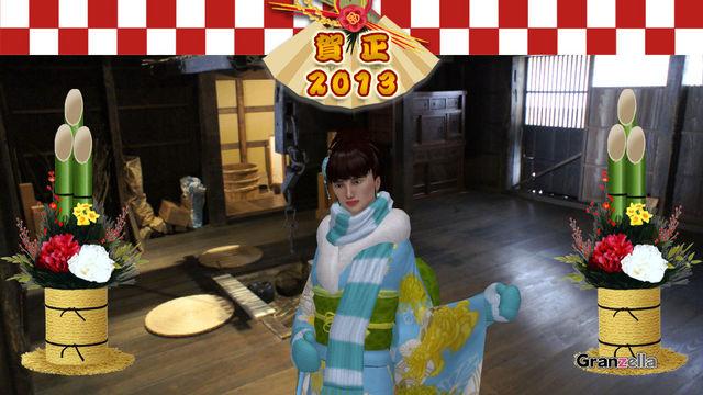 Edo_Mintoro_20130109_005833.jpg
