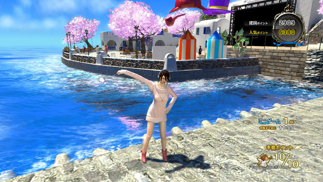PlayStationHome画像 2012-4-12 05-04-04.jpg