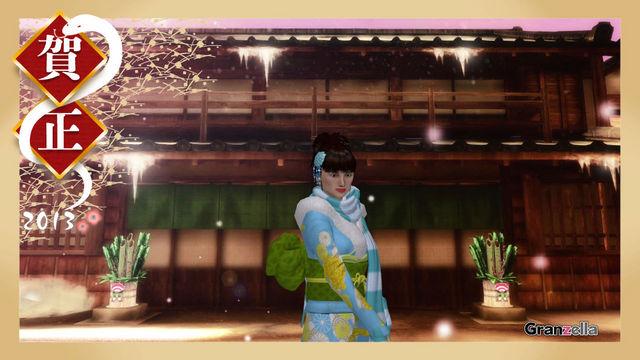 Edo_Mintoro_20130109_005513.jpg