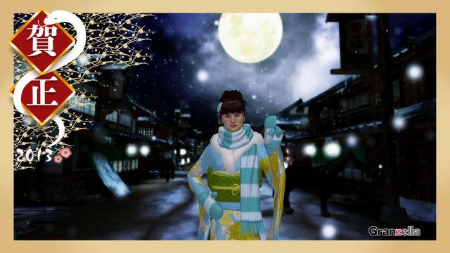 Edo_Mintoro_20130109_005553.jpg