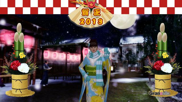Edo_Mintoro_20130109_005719.jpg