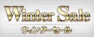 sbanner_winterSale.jpg